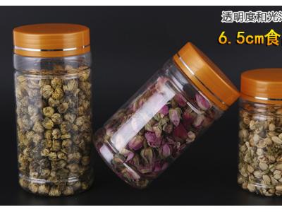 pet透明食品罐螺旋易拉罐塑料包装罐塑料罐塑料罐子