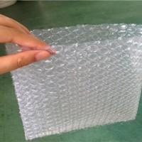 【贵州气泡膜缓冲材+铜仁气泡膜隔热材+铜仁气泡膜防震袋】