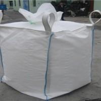 【贵州吨袋批发价+铜仁吨袋柔性好+铜仁吨袋耐辐射】