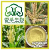 玉米花纯粉100目  玉米花全粉水溶型 玉米花速溶粉批发价格