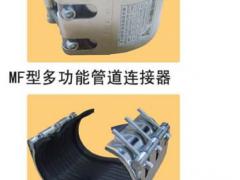 管道连接器-不锈钢管道连接器   凭祥市