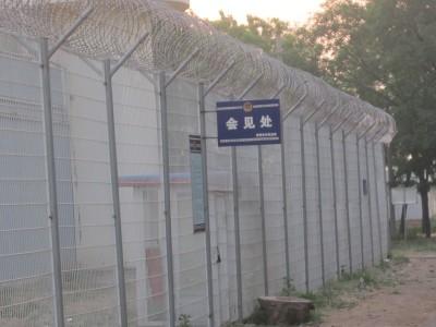 监狱外墙防护网、监狱狱墙防攀爬隔离网、监狱物理安全隔离网