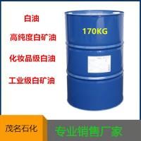 供应白油-32号白油-32号工业级白油