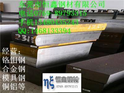 9SiCr工具钢t30100钢材(欢迎光临广东钢材新闻