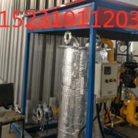 1300立方LNG空温式气化器 水浴式气化器  调压撬装设备