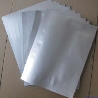 东莞铝箔袋,铝箔袋批发,铝箔袋厂家
