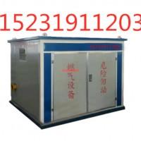 3000CNG立方电热式减压稳压装置 然气调压柜