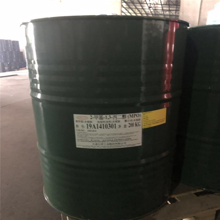 【台湾大连】甲基丙二醇 MPO 工业级 200KG/桶