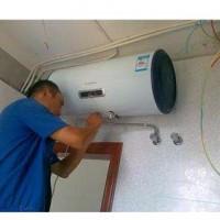 郑州万家乐热水器售后报修电话厂家站点