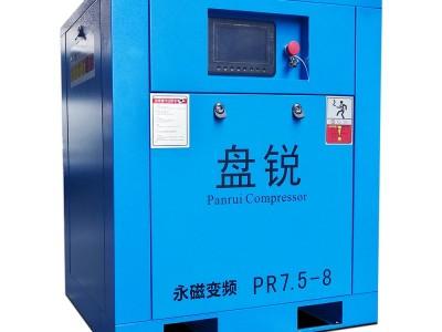 盘锐节能螺杆空压机永磁变频压缩机工业级静音型