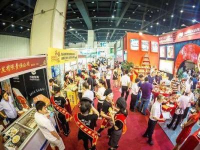 2020第二十届中国(北京)国际餐饮食材展览会