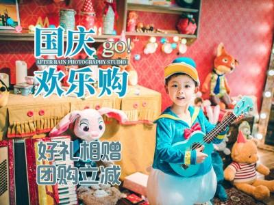 上海Rainbow Baby高端儿童摄影国庆欢乐购!