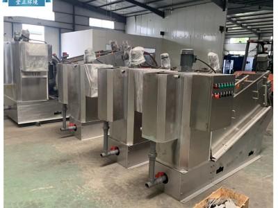山东堂正环境工程有限公司生产 201型叠螺式污泥脱水机