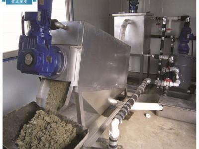 山东堂正环境工程有限公司生产 301型叠螺式污泥脱水机
