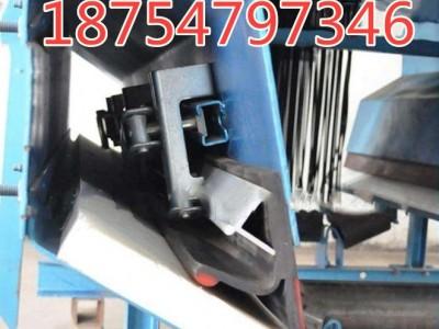 不锈钢夹持器 导料槽挡煤板夹子 夹