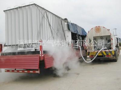 液氮安全使用法则
