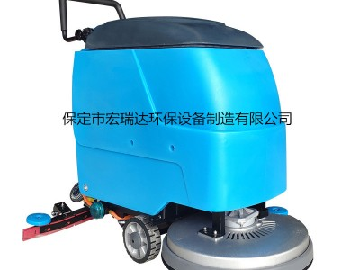 小型洗地机、手推式洗地机,洗地机厂家