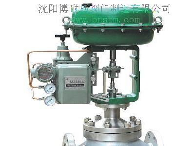 气动薄膜单座/双座调节阀 气动碳钢/不锈钢/高温调节阀