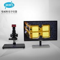 供应高清测量视频显微镜 分析检测鉴定放大测量显微镜