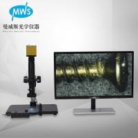 供应新款HDMI输出超高清高倍数码电子显微镜