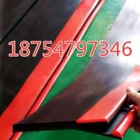 聚氨酯双层Y型防溢裙板 导料槽挡煤皮子 输送机胶皮