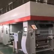 广州市飞牛塑胶包装材料有限公司