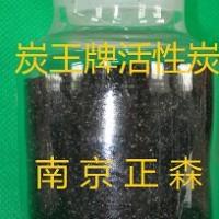 正森牌 ZS-08型脱汞吸附剂