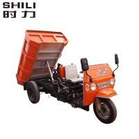 矿用自卸三轮车 载重3吨矿用三轮车 地下自卸缩距矿用三轮车