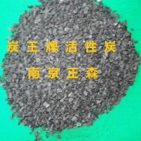 炭王牌ZS-10型载铜活性炭