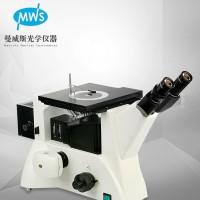 工厂直销专业PCB板 大面积镀层检测倒置金相显微镜