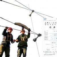 预应力钢索拉力张紧力测力仪 杆塔拉线张力测试仪