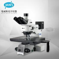 工厂直销DIC导电粒子显微镜 检测显示屏导电粒子KCF