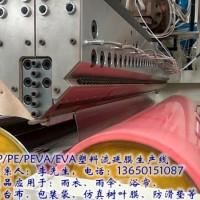 塑料流延机,塑料薄膜机,流延设备,薄膜设备