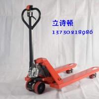 广州电动叉车 锂电池搬运地牛车 货物搬运工具批发