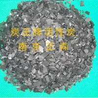 炭王牌ZS-25型载碘活性炭