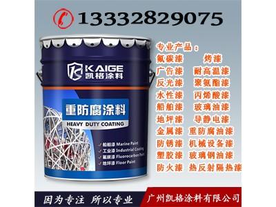 凯格涂料 茂名水性环氧云铁中间漆 江门水性聚氨酯漆用途