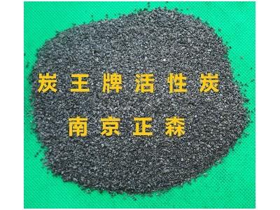 炭王牌ZS-27型触媒载体活性炭