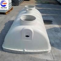 家用模压化粪池 新型环保玻璃钢化粪池 众钛化粪池厂家