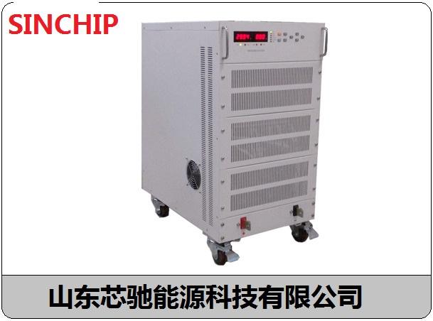 470V590A600A610A成都实验室测试老化直流电源