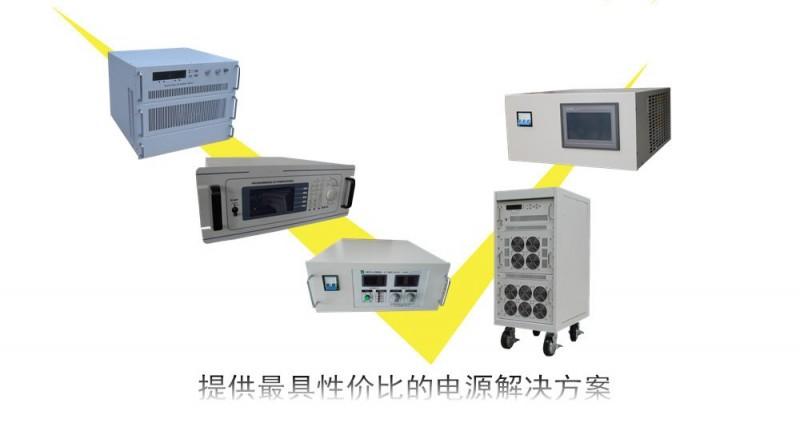 资阳科研专用470V550A560A570A580A直流电源