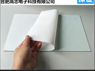 东莞导热硅胶片就选高志电子GapPad5000S35
