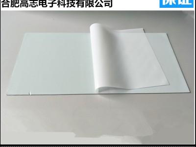 导热硅胶片就选正品贝格斯GapPad5000S35