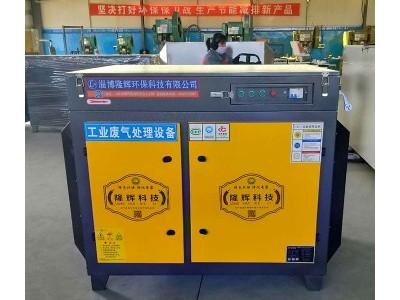 选择工业废气处理设备要看哪些方面