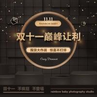 上海Rainbow高端儿童摄影双十一活动开始啦