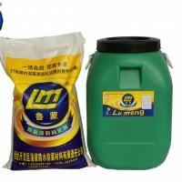 自来水厂LM复合防腐防水涂料烟台鲁蒙直供