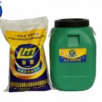 净水厂防腐防水涂料乙烯基酯复合防腐防水涂料