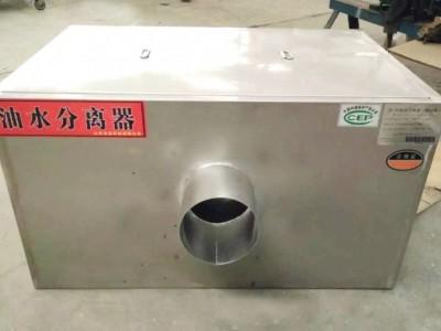 济南厨房设备静电式油烟净化器的特点