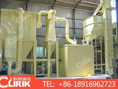 滑石粉是什么磨粉设备生产加工