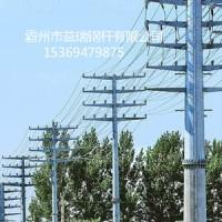 保山市27米10kv电力钢管杆 双回路终端钢管杆 益瑞