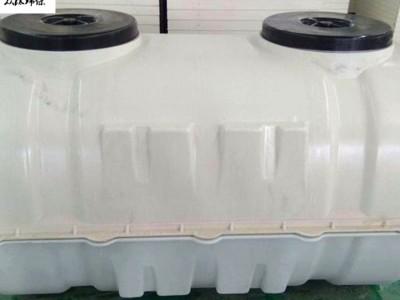 三格式化粪池 众钛模压玻璃钢化粪池 小型家用化粪池